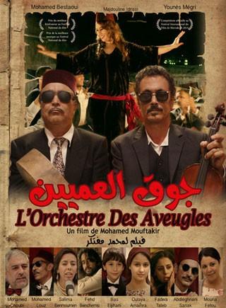 L'orchestre-Des-Aveugles