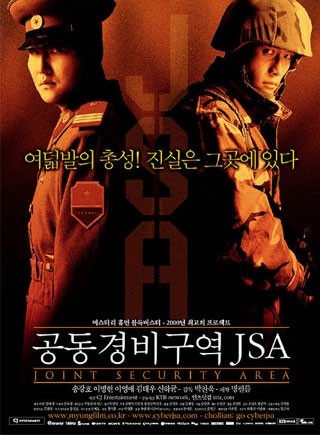 JSA--Joint-Security-Area