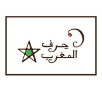 artisanat-du-maroc-AR-cadre